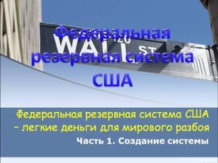 http://polz.spb.ru/vybory/pics/frs.jpg